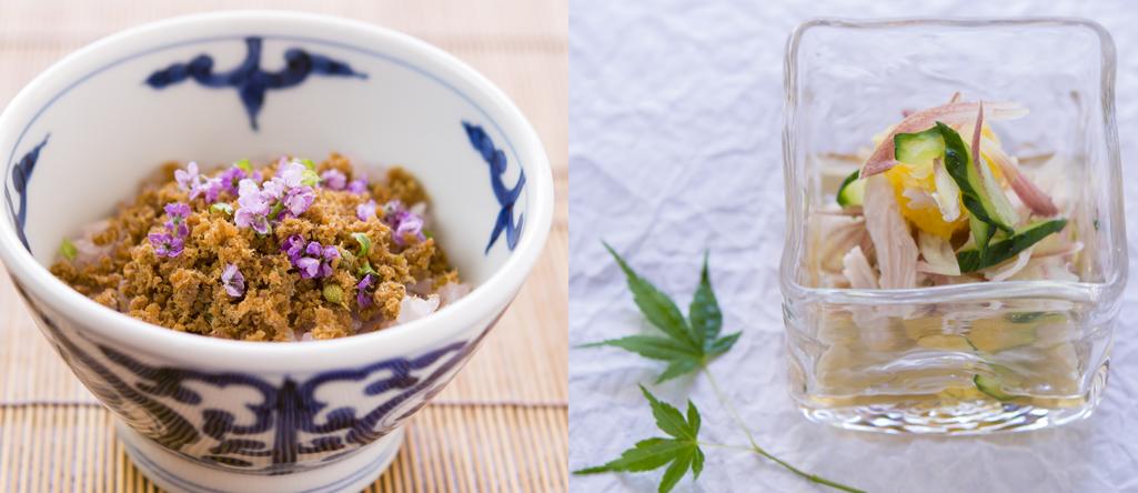 日本料理専科II